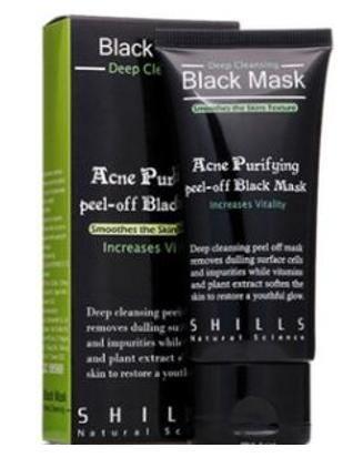 Black Mask – opinioni – prezzo