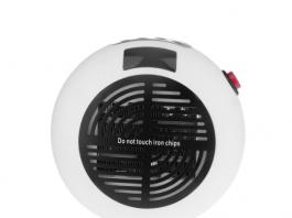 Wonder Heater Pro, opinioni, forum, prezzo, funziona, originale, sito ufficiale